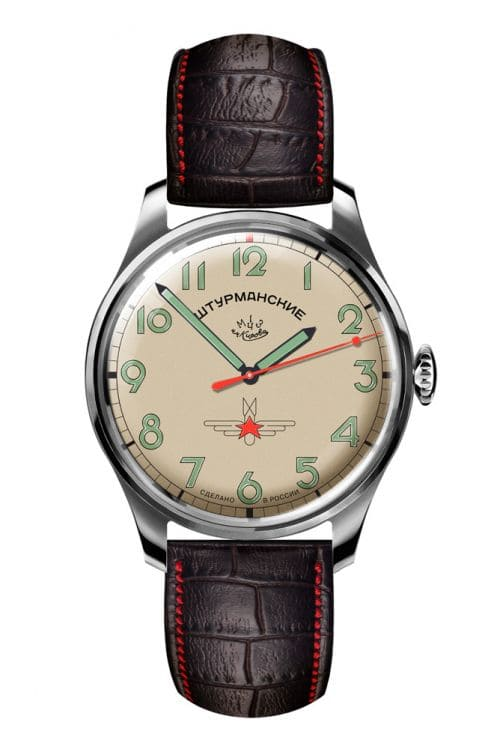 Sturmanskie Retro Gagarin 2609-3725125
