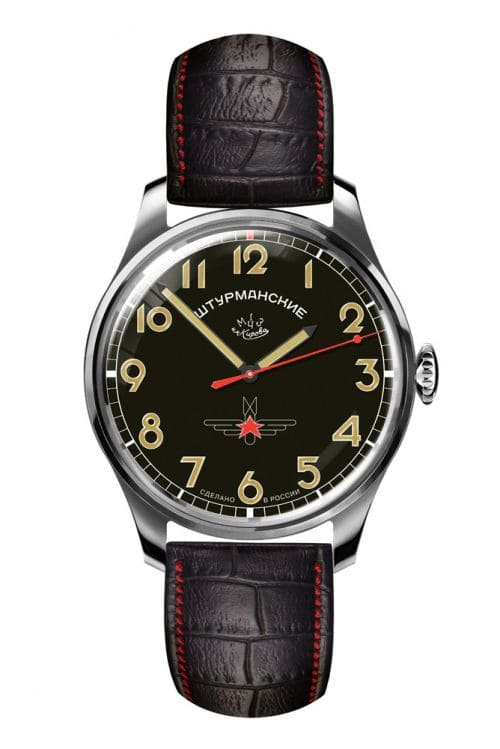 Sturmanskie Retro Gagarin 2609-3725127