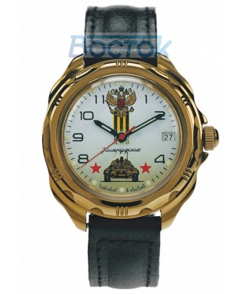 Vostok Komandirskie Mechanical 2414A-219943