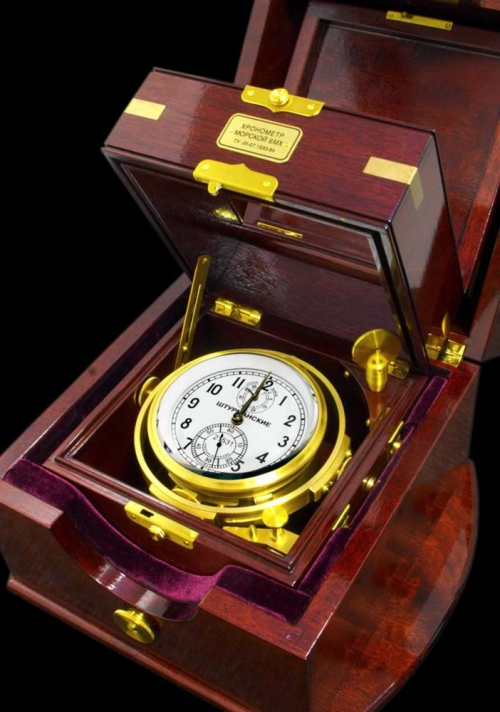 Sturmanskie 6MX Marine Chronometer I