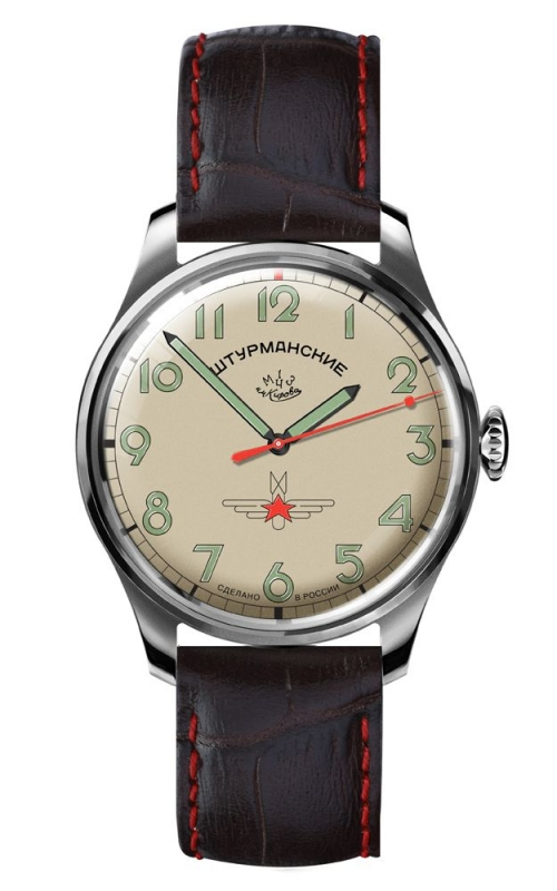 "Sturmanskie Special Edition - the watch from the movie ""Tschick"" + free Book"