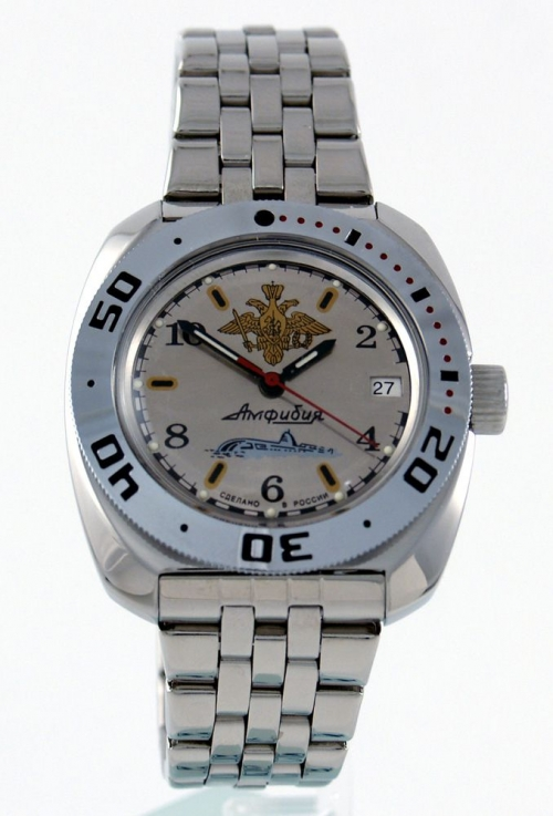Vostok Ministry Automatic AMM 2416B-710392 N