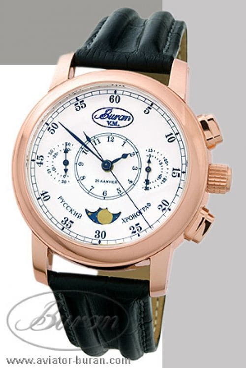 Buran Moon Phase Chronograph 31679-2419172-S