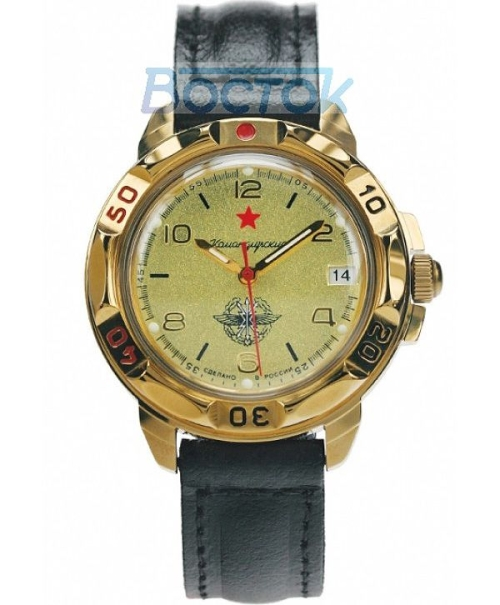 Vostok Komandirskie Mechanical 2414A-439451
