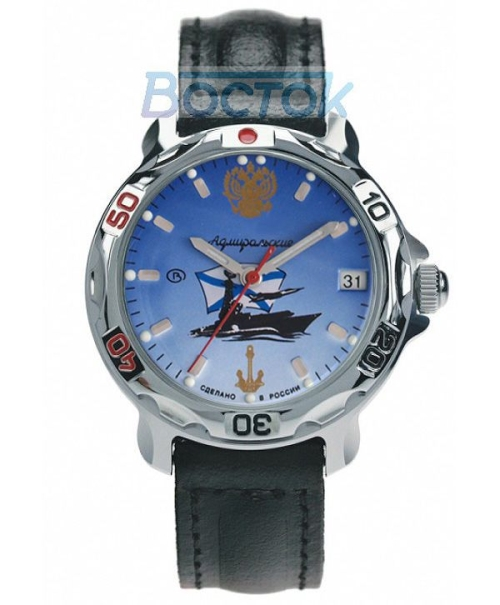 Vostok Komandirskie Mechanical 2414A-811138