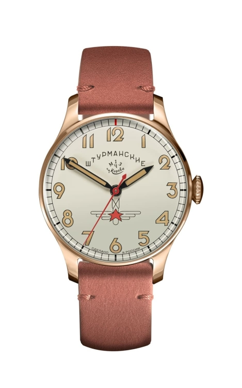 Sturmanskie Gagarin Vintage Retro 2609-3759470 (33mm)