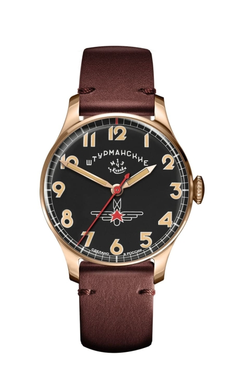Sturmanskie Gagarin Vintage Retro 2609-3759471 (33mm)