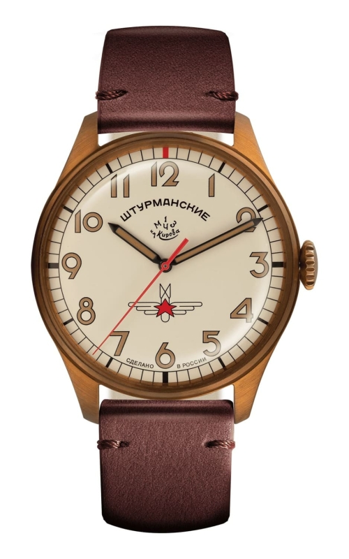 Sturmanskie Gagarin Vintage Retro Bronze 2609-3768202
