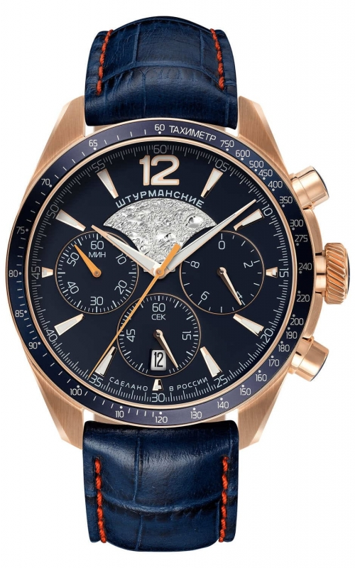 Sturmanskie Luna-25 (Moon-25) Chronograph 6S20-4789408