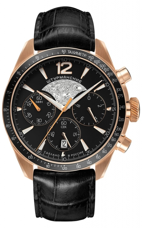 Sturmanskie Luna-25 (Moon-25) Chronograph 6S20-4789409