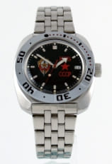 Vostok Ministry Automatic AMM 2416B-710457 N