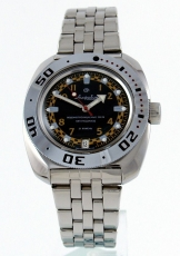 Vostok Ministry Automatic AMM 710469 N