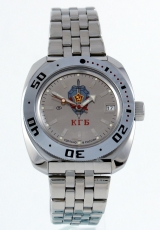 Vostok Ministry Automatic AMM 2416B-710892 N